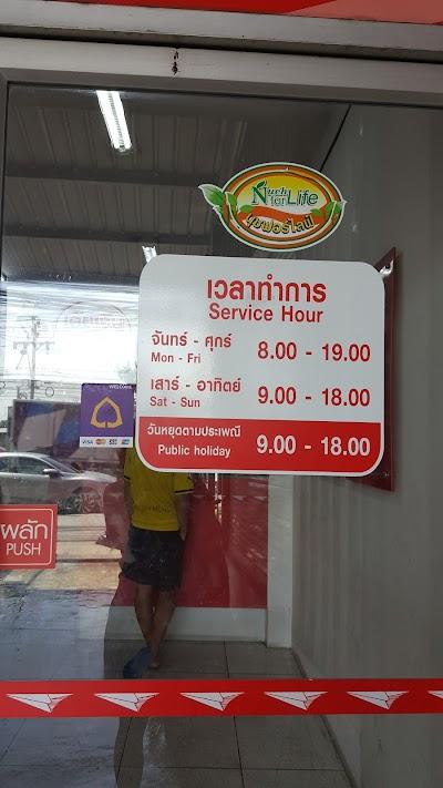 Thailand Post Shop