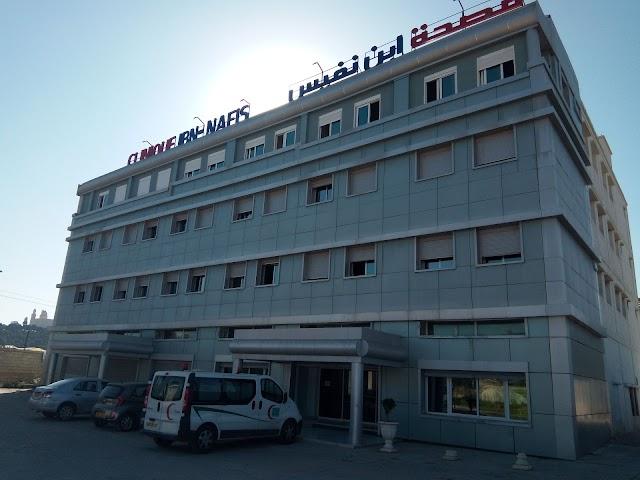 Clinique Ibn Nafis