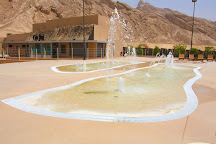 Wadi Adventure, Al Ain, United Arab Emirates