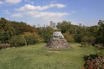 Okurayama Park, Kobe, Japan