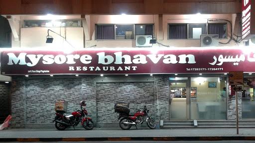 Mysore Bhavan Restaurant