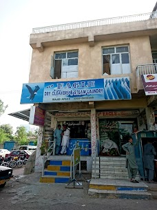 Eagle Dry Cleaners & Steam Laundry islamabad