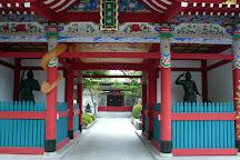 Saifuku-ji Temple, Kawaguchi, Japan