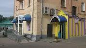 Зоомагазин, улица Дзержинского на фото Хабаровска