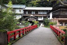 Shima Onsen, Nakanojo-machi, Japan