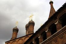 Krutitskoye Podvor'ye, Moscow, Russia