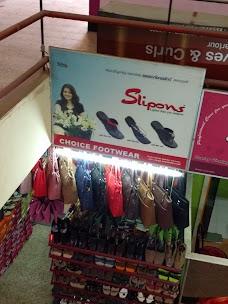 CHOICE FOOTWEAR thiruvananthapuram