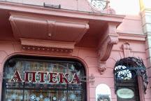 Secret Pharmacy, Lviv, Ukraine