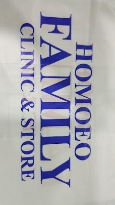 Homoeo Family Clinic islamabad