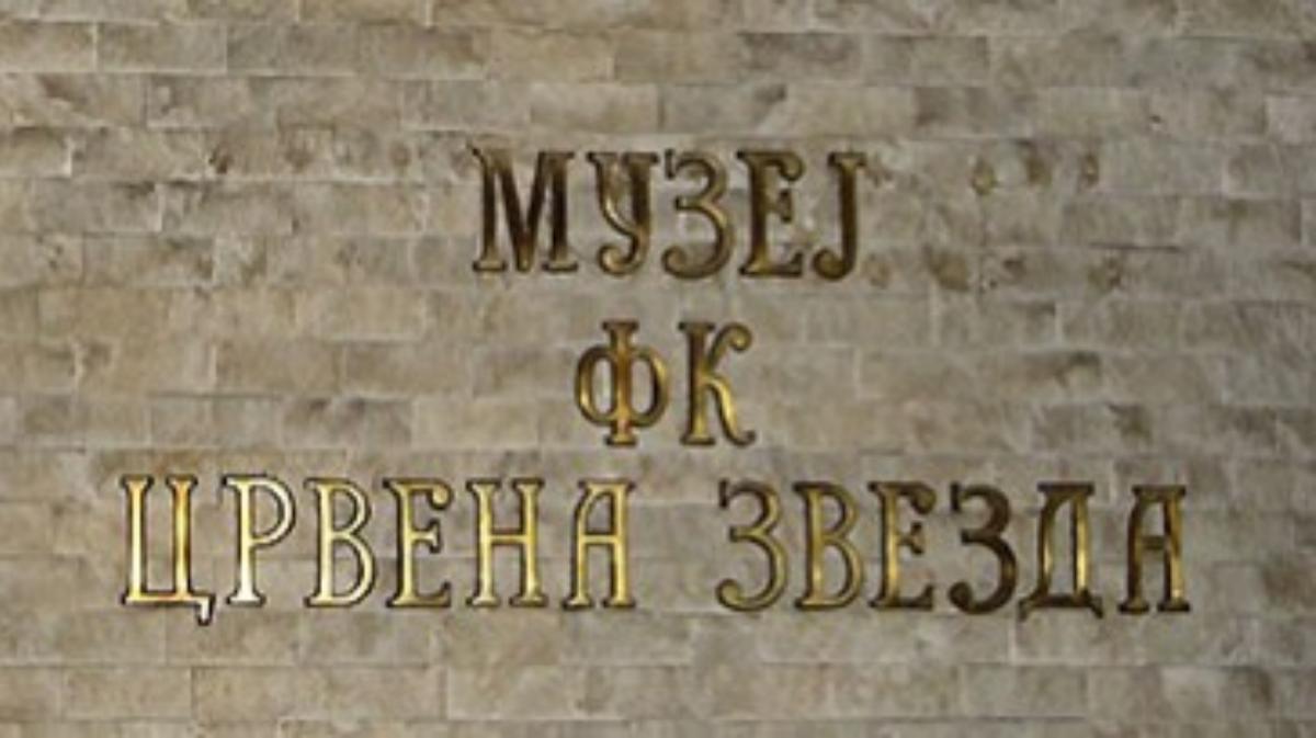 Muzej FK Crvena Zvezda