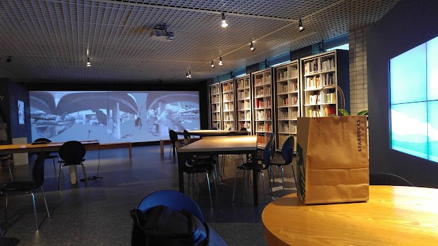 Art Center Nabi