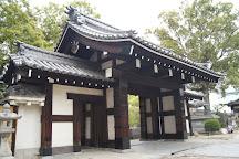 Imabari Castle, Imabari, Japan