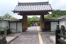 Ikeda Castle Site Park, Ikeda, Japan