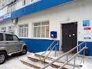 Почта России, Хрустальная улица на фото Ульяновска