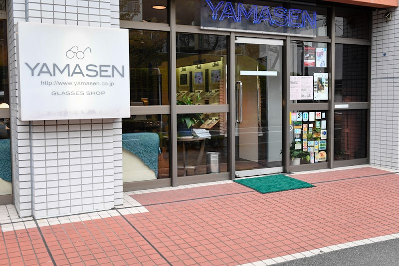 青葉台 メガネ専門店 YAMASEN ヤマセングラスワークス