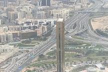 HeliDubai, Dubai, United Arab Emirates
