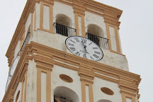 Capilla de San Juan de Dios., Marbella, Spain