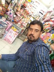 Saleem Book Center Sialkot