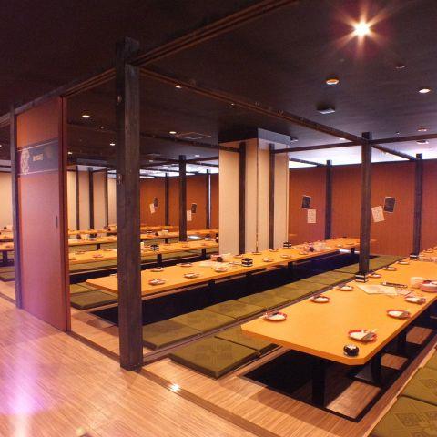 松山個室居酒屋 松山 藩 松山市駅前店