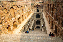 Agrasen Ki Baoli - Leamigo, New Delhi, India