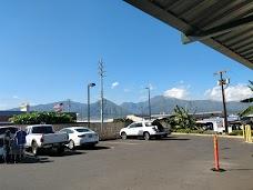 Kahului Laundromat maui hawaii