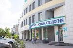 """Стоматология """"Ольга"""", бульвар Энгельса, дом 26А на фото Волгограда"""