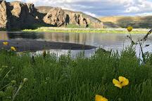 Hjalparfoss, South Region, Iceland