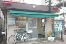 Kameari, Katsushika, Japan