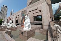 Shanghai Museum (Shanghai Bowuguan), Shanghai, China