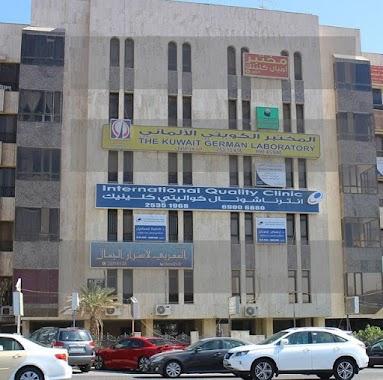 🕗 International Quality Clinic IQC Kuwait City opening times