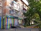 Квартиры посуточно Хабаровск, улица Запарина на фото Хабаровска