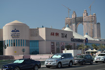 Marina Mall, Abu Dhabi, United Arab Emirates