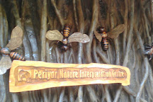 The Periyar Interpretation Centre, Thekkady, India