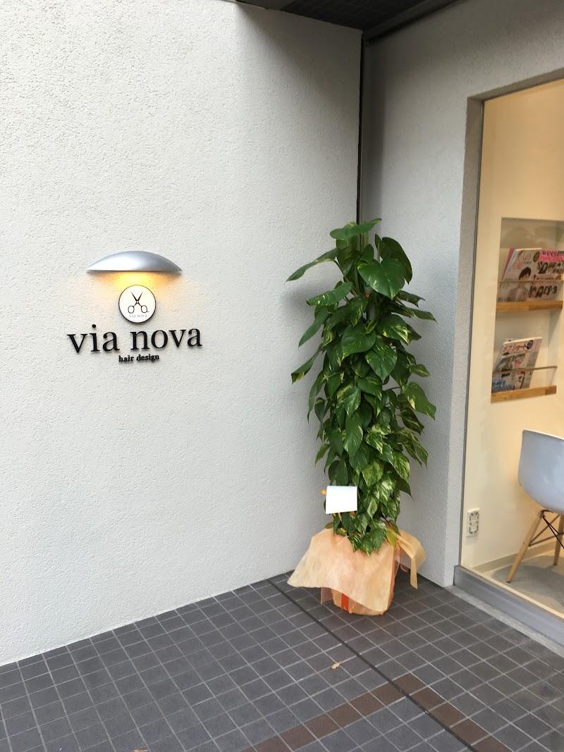 ビアノバ(via nova)