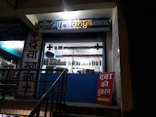 A.C.APARTMENT jamshedpur