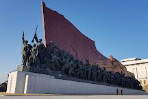 Mansu Hill Grand Monument, Pyongyang, North Korea