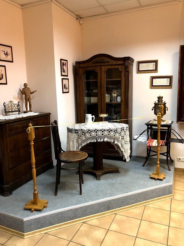 Sholem Aleichem Museum