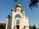 Свято-Михайловский храм на фото Покровска