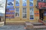 Колизей, улица Дзержинского, дом 21 на фото Новомосковска