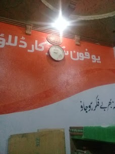 Pracha Traders And Shaoib Easy Paisa Shop islamabad
