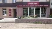 Инлавка, улица 5 Августа, дом 42 на фото Белгорода