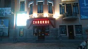 Совкино, улица Дзержинского на фото Хабаровска