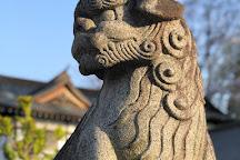 Sakurayama Shrine, Morioka, Japan