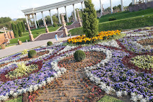 First President's Park, Almaty, Kazakhstan