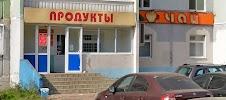 Солнышко, Дубравная улица на фото Казани