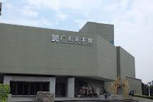 Guangdong Museum of Art, Guangzhou, China