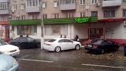 Ярче!, Социалистический проспект на фото Барнаула