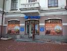 Columbia, улица Калинина на фото Хабаровска