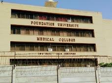 Foundation University Medical College rawalpindi
