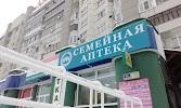 Семейная аптека, улица Чкалова на фото Барнаула